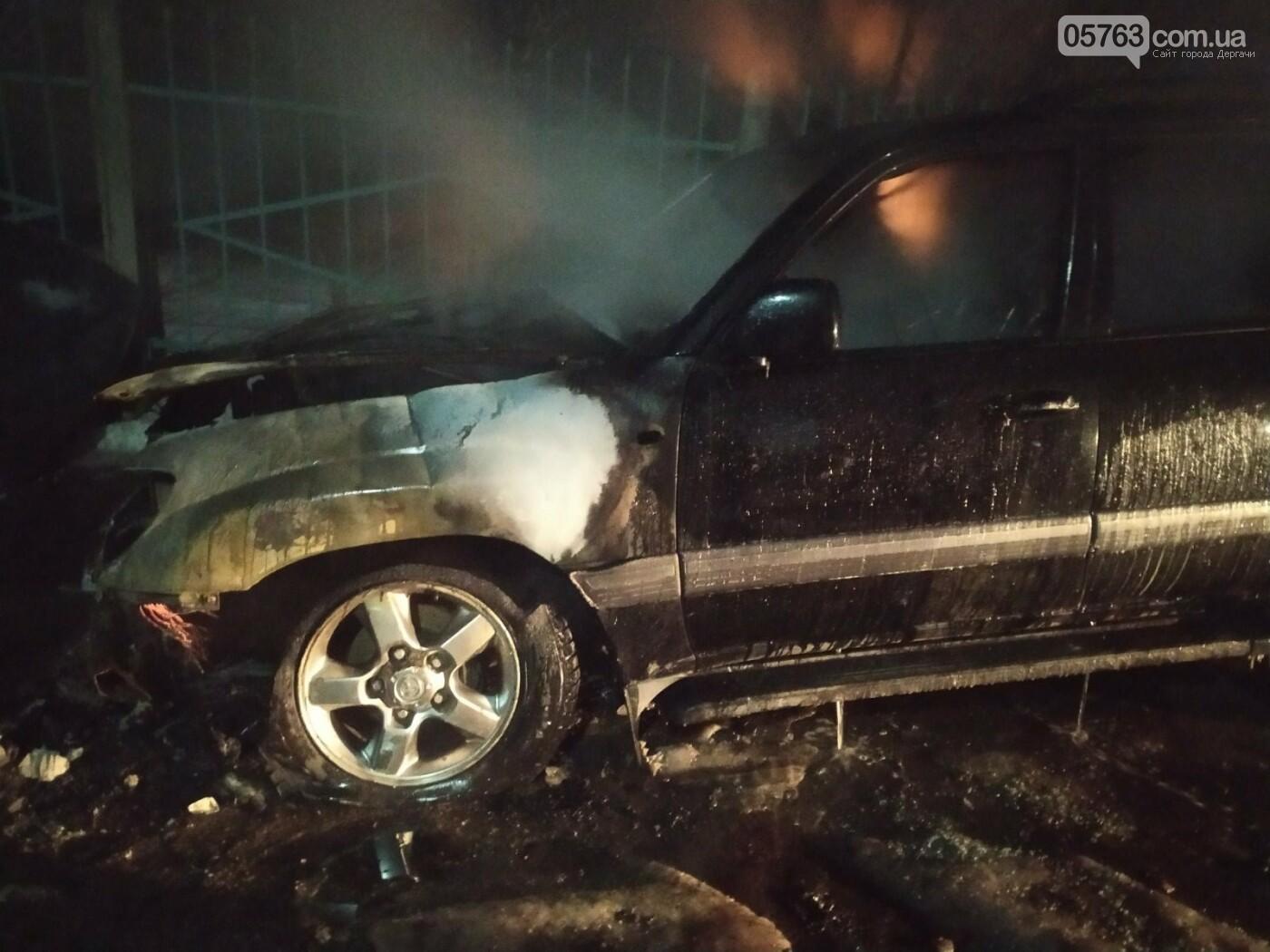 У Малій Данилівці рятувальники ліквідували пожежу позашляховика, фото-3