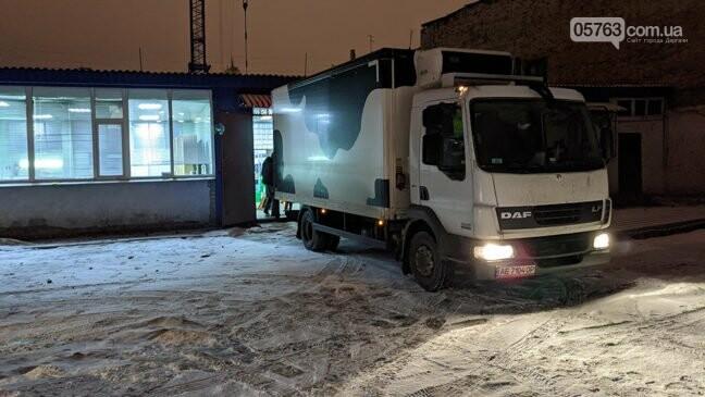 У Харківську область доставили першу партію вакцини від COVID-19 (фото, відео), фото-5