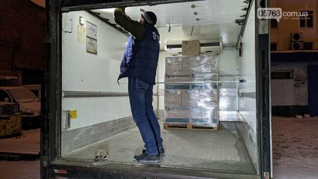 У Харківську область доставили першу партію вакцини від COVID-19 (фото, відео), фото-1
