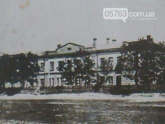 Із історії заснування Дергачівської середньої школи №1., фото-1