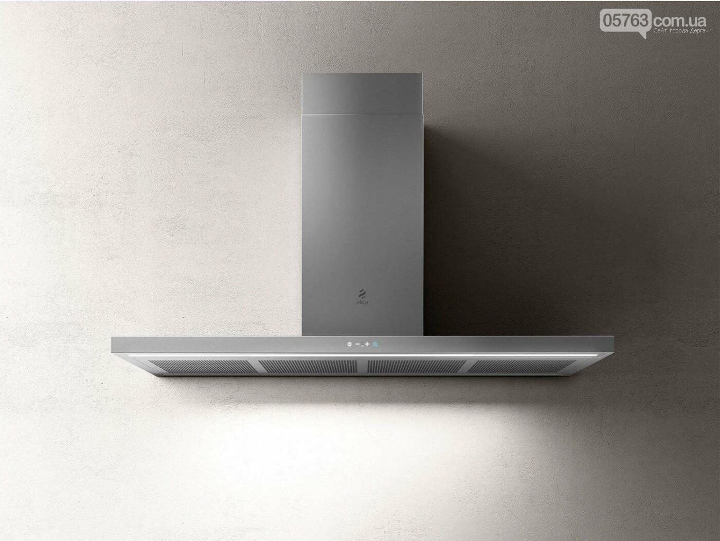 Витяжка Elica: комфорт і чистота повітря, сучасний стильний дизайн і зручність використання, фото-1