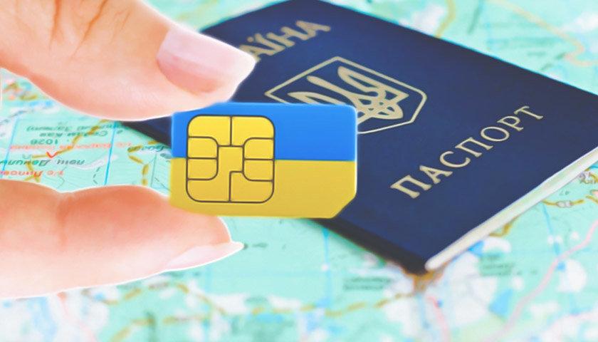 Хочешь сидеть в смартфоне – давай сюда паспорт: депутаты написали судьбоносный закон, фото-1