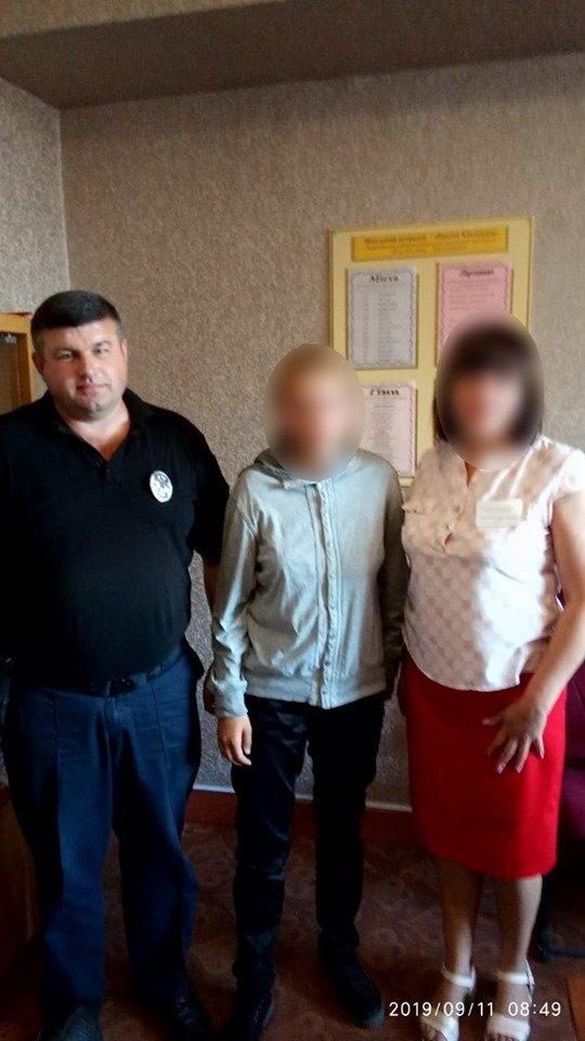 Дергачевский полицейские вернули домой пропавшую девушку, фото-1