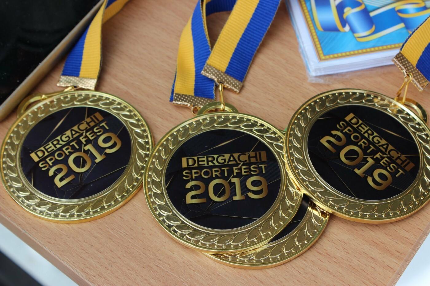 День физической культуры и спорта в Дергачах (ФОТО), фото-1