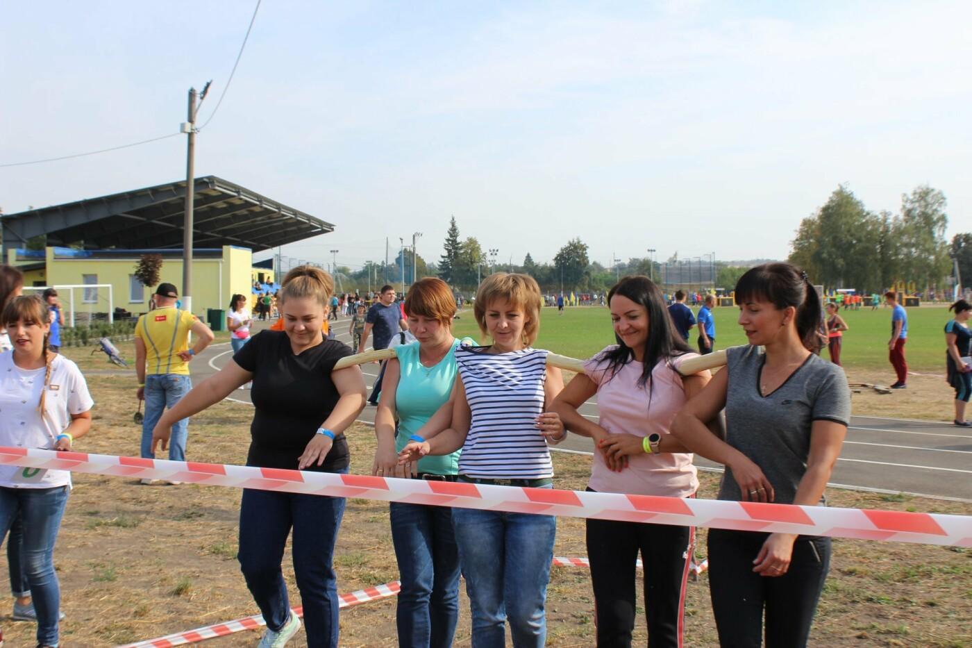 День физической культуры и спорта в Дергачах (ФОТО), фото-2