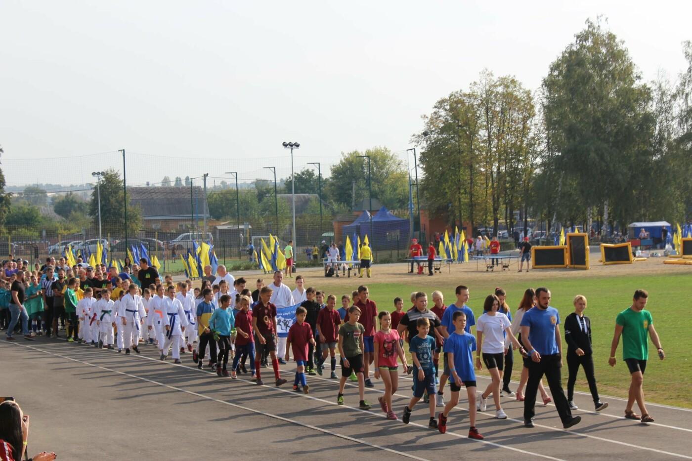 День физической культуры и спорта в Дергачах (ФОТО), фото-4