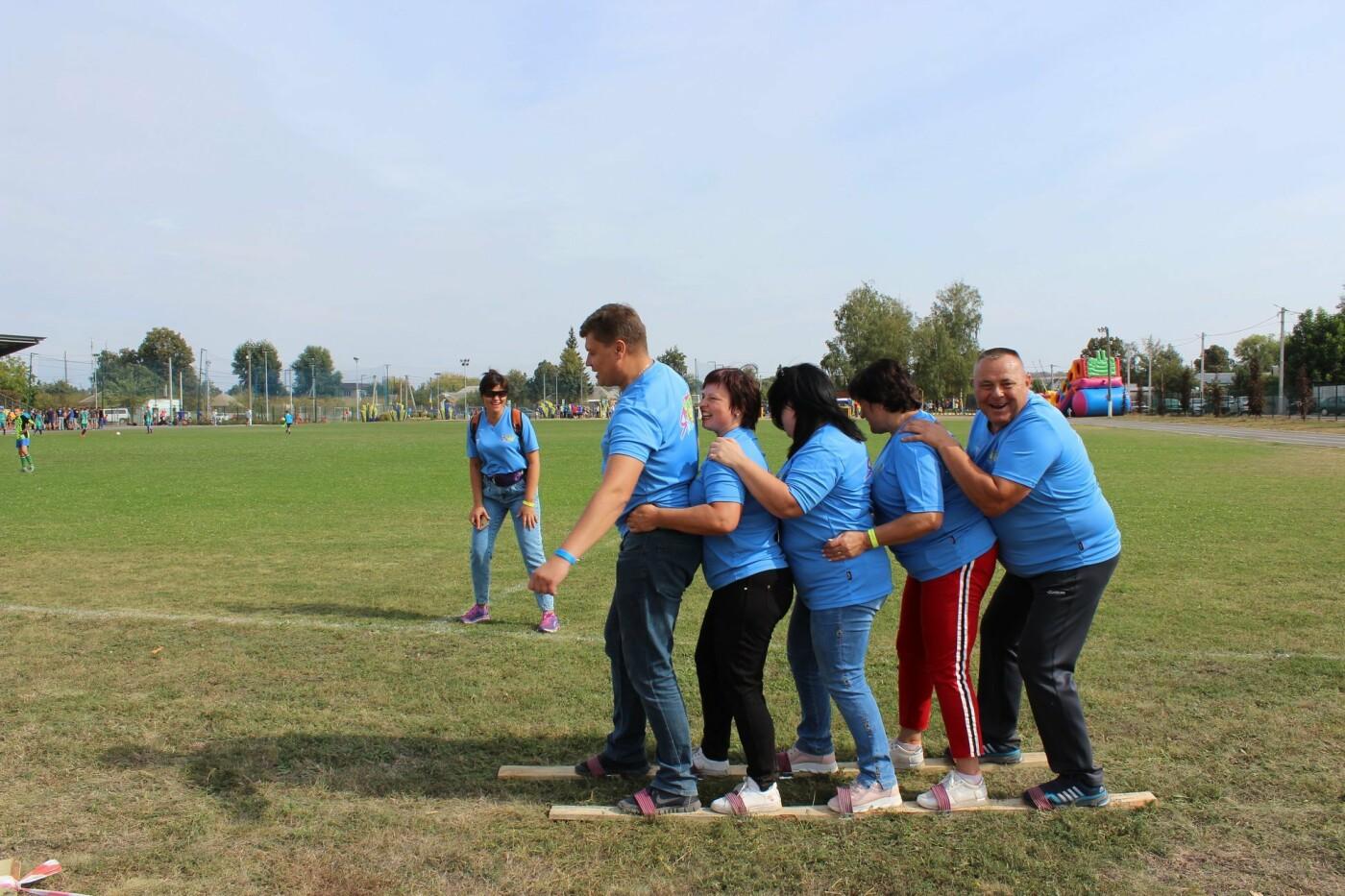 День физической культуры и спорта в Дергачах (ФОТО), фото-5