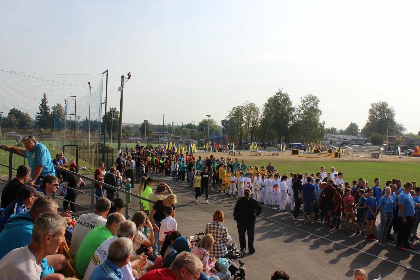 День физической культуры и спорта в Дергачах (ФОТО), фото-6