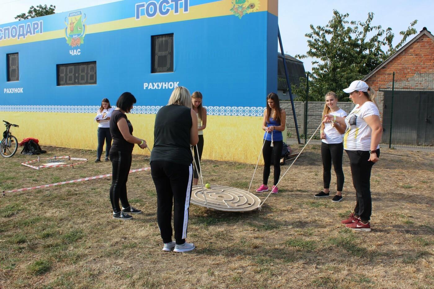День физической культуры и спорта в Дергачах (ФОТО), фото-9