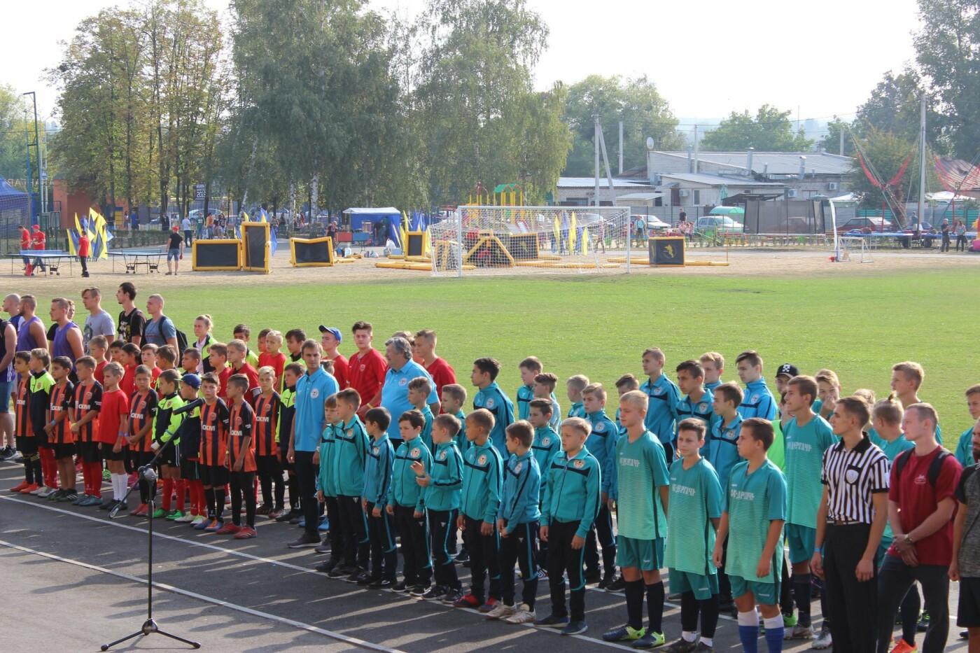 День физической культуры и спорта в Дергачах (ФОТО), фото-10