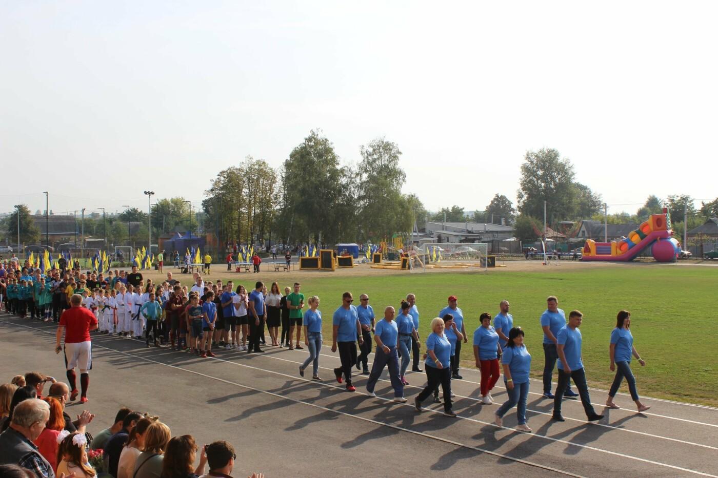 День физической культуры и спорта в Дергачах (ФОТО), фото-13