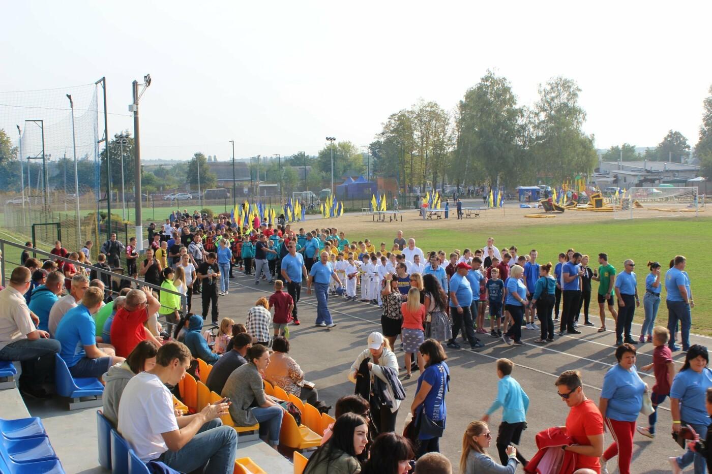 День физической культуры и спорта в Дергачах (ФОТО), фото-15