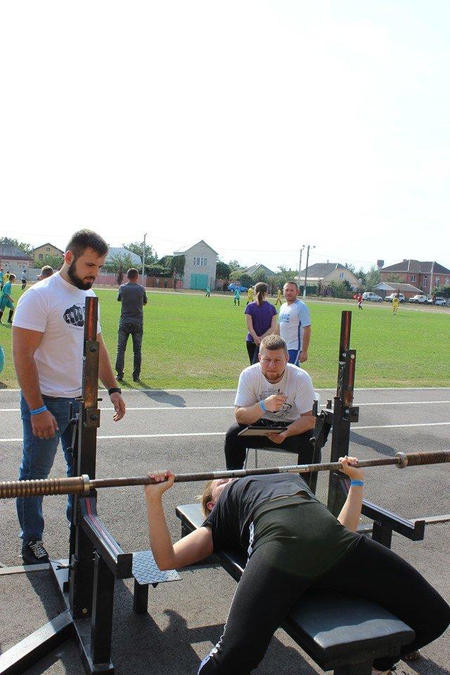 День физической культуры и спорта в Дергачах (ФОТО), фото-16