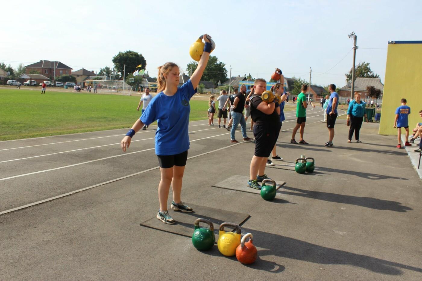 День физической культуры и спорта в Дергачах (ФОТО), фото-17