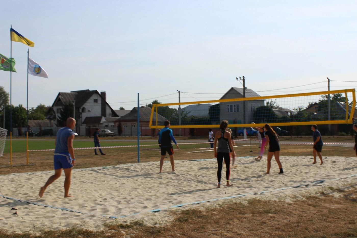 День физической культуры и спорта в Дергачах (ФОТО), фото-18