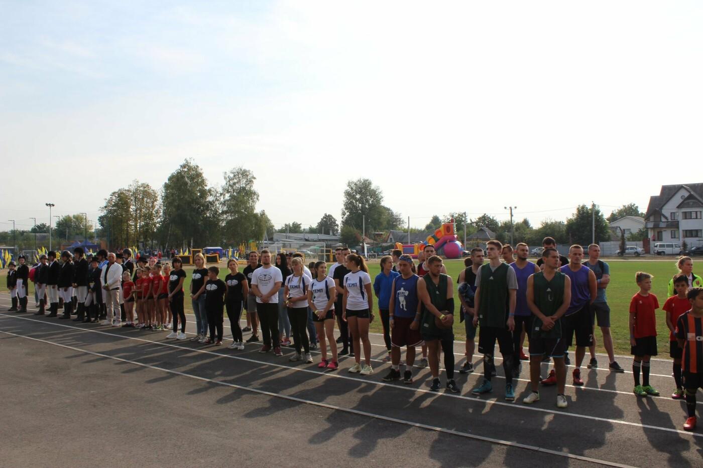 День физической культуры и спорта в Дергачах (ФОТО), фото-22