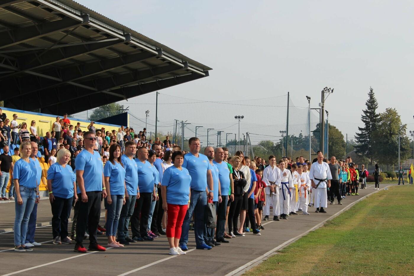 День физической культуры и спорта в Дергачах (ФОТО), фото-23