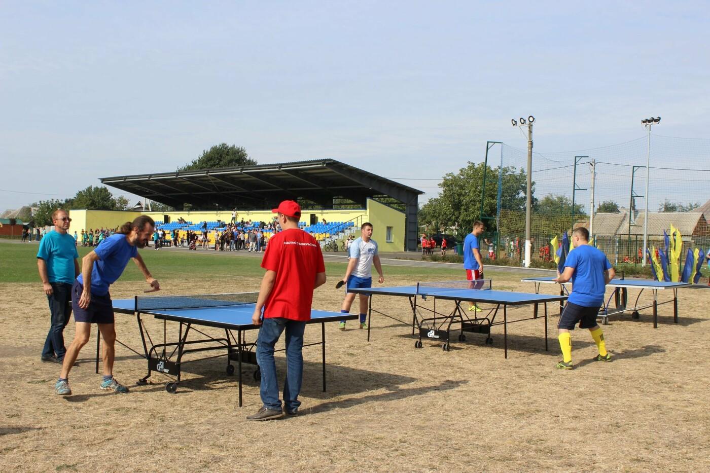 День физической культуры и спорта в Дергачах (ФОТО), фото-25