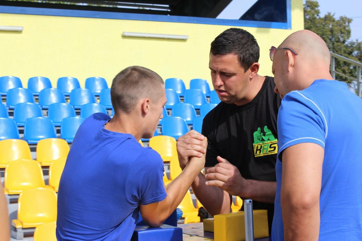День физической культуры и спорта в Дергачах (ФОТО), фото-26