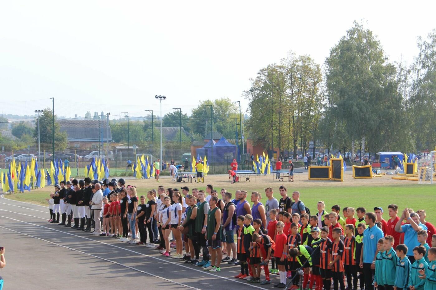 День физической культуры и спорта в Дергачах (ФОТО), фото-29