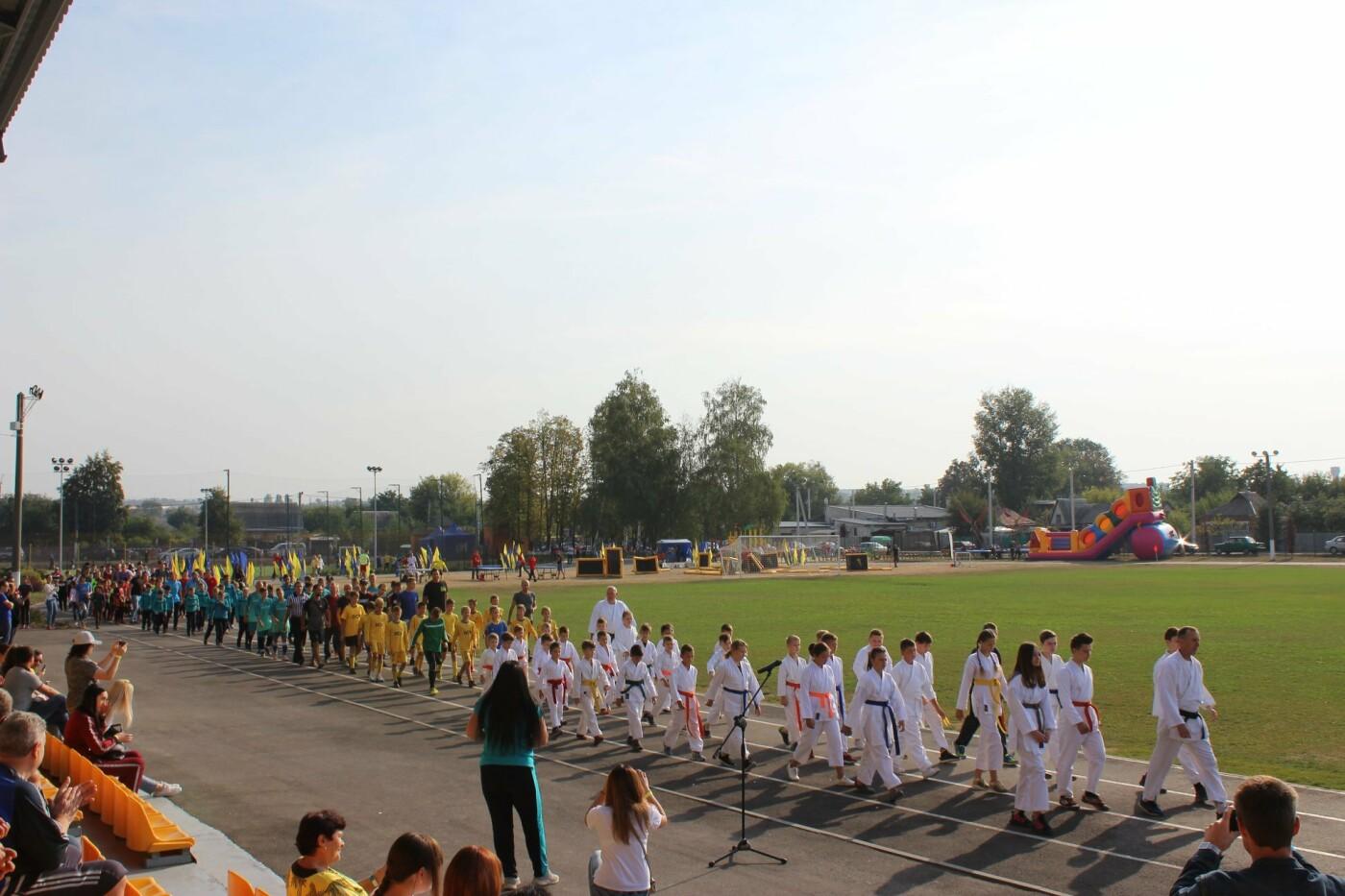 День физической культуры и спорта в Дергачах (ФОТО), фото-30