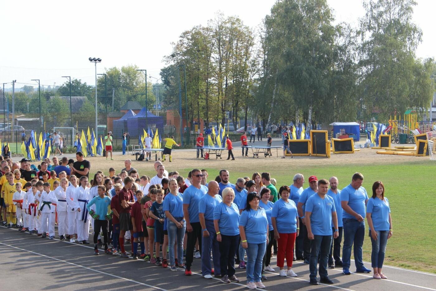 День физической культуры и спорта в Дергачах (ФОТО), фото-31