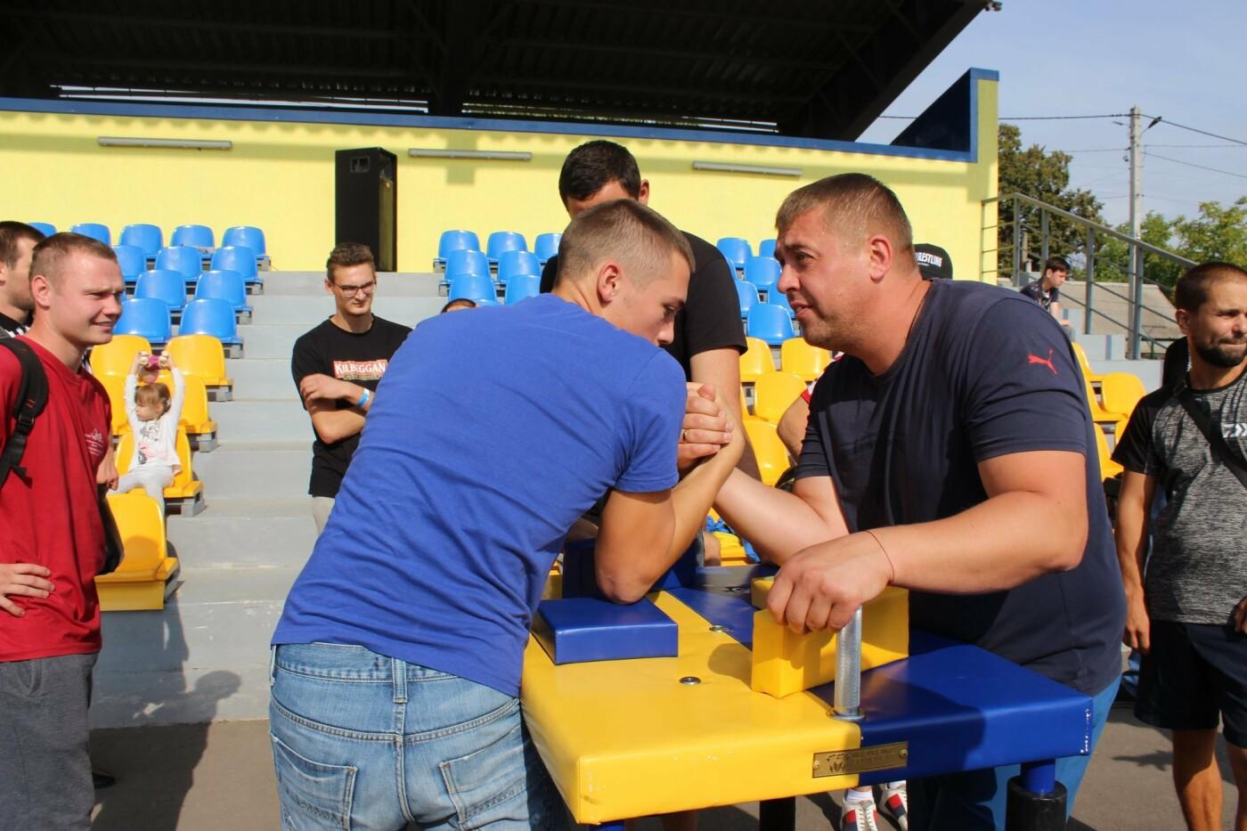 День физической культуры и спорта в Дергачах (ФОТО), фото-32