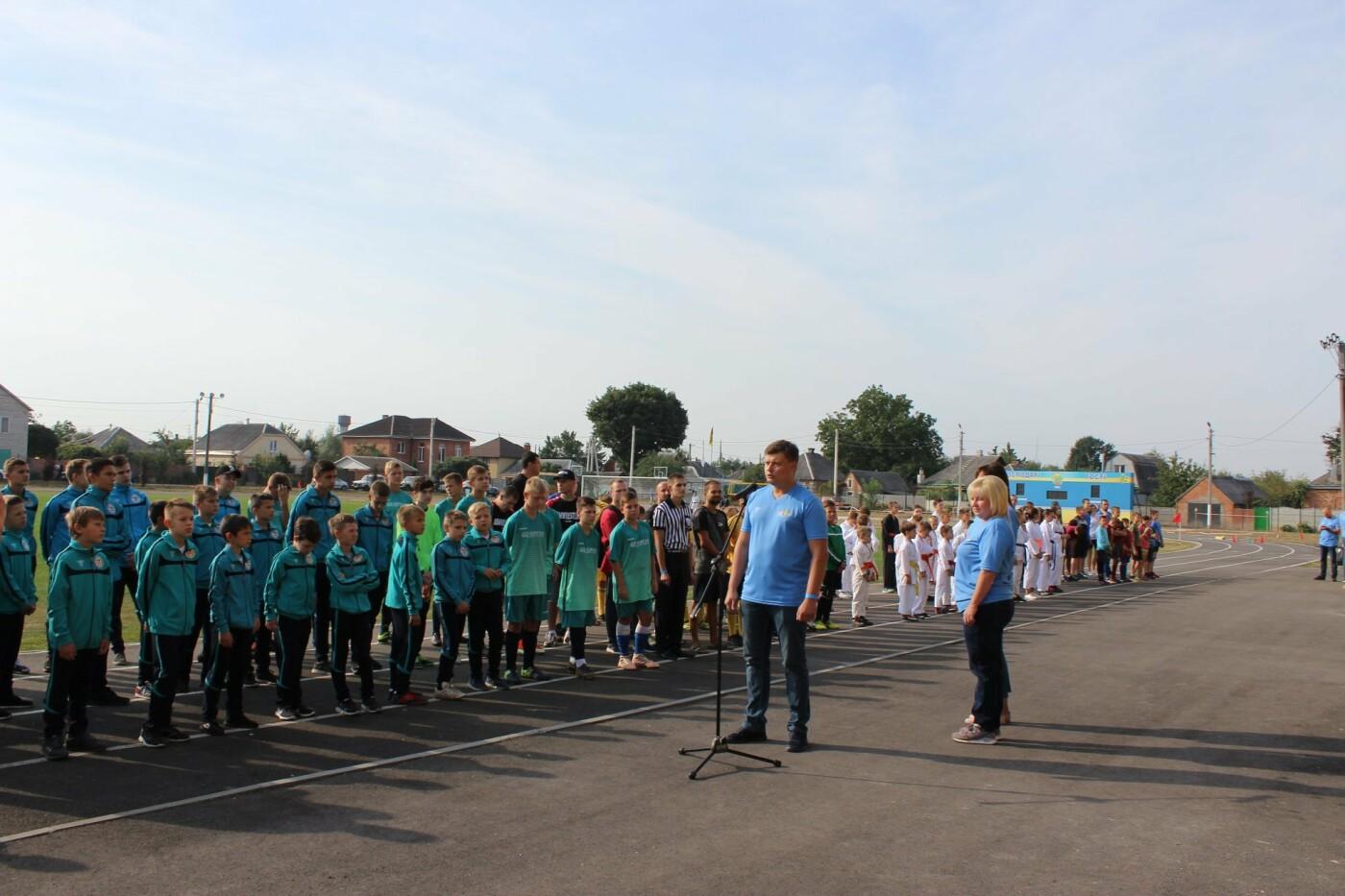 День физической культуры и спорта в Дергачах (ФОТО), фото-36