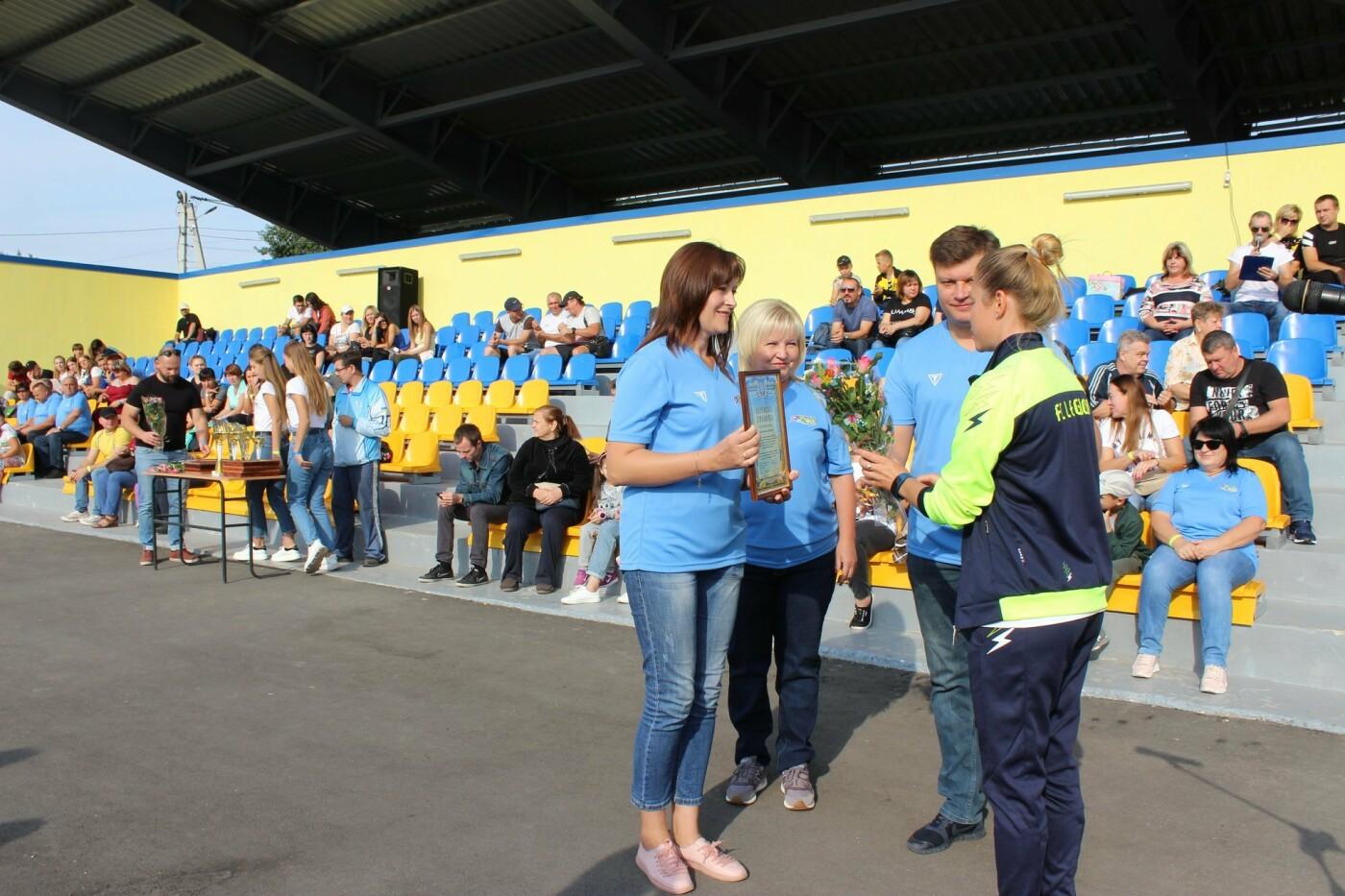 День физической культуры и спорта в Дергачах (ФОТО), фото-38