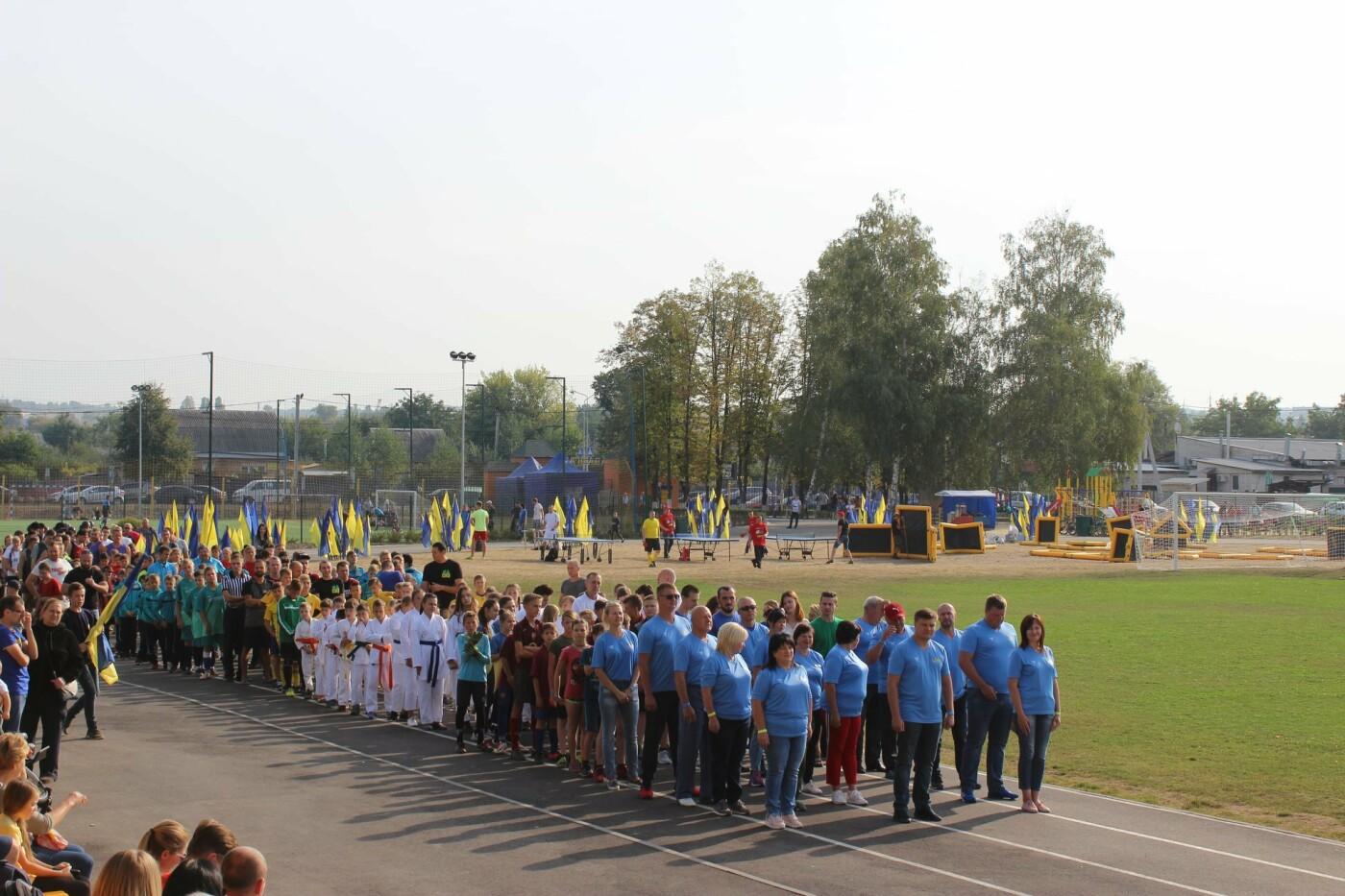 День физической культуры и спорта в Дергачах (ФОТО), фото-39