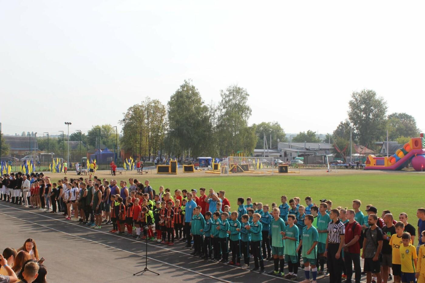 День физической культуры и спорта в Дергачах (ФОТО), фото-40