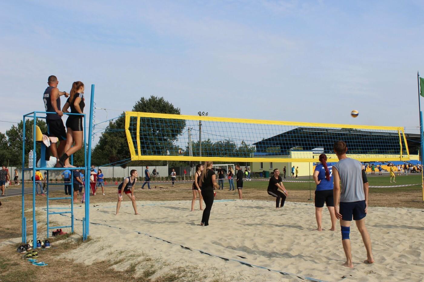 День физической культуры и спорта в Дергачах (ФОТО), фото-41