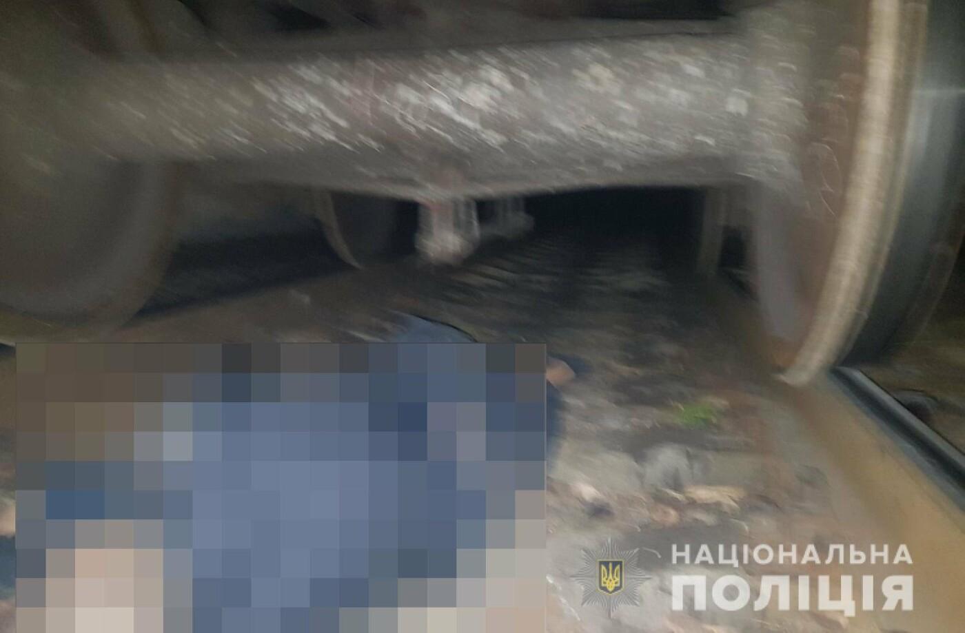 В Дергачах грузовой поезд насмерть сбил мужчину, сидевшего на рельсах, - ФОТО, фото-3
