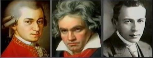 Моцарт, Бетховен, Рахманинов