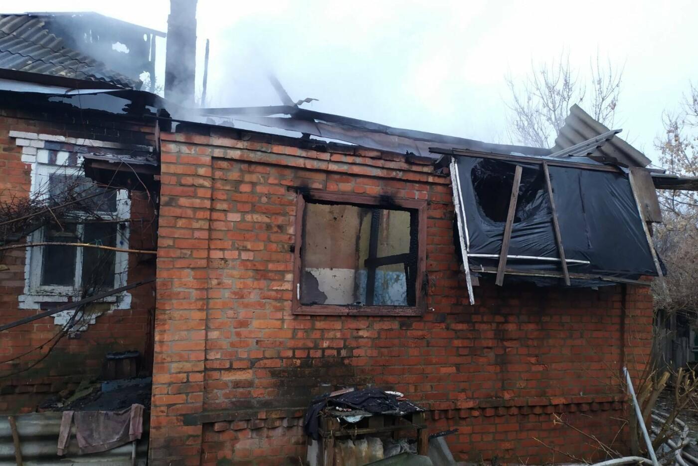 В Дергачівській громаді на пожежі загинула людина (фото, відео), фото-2