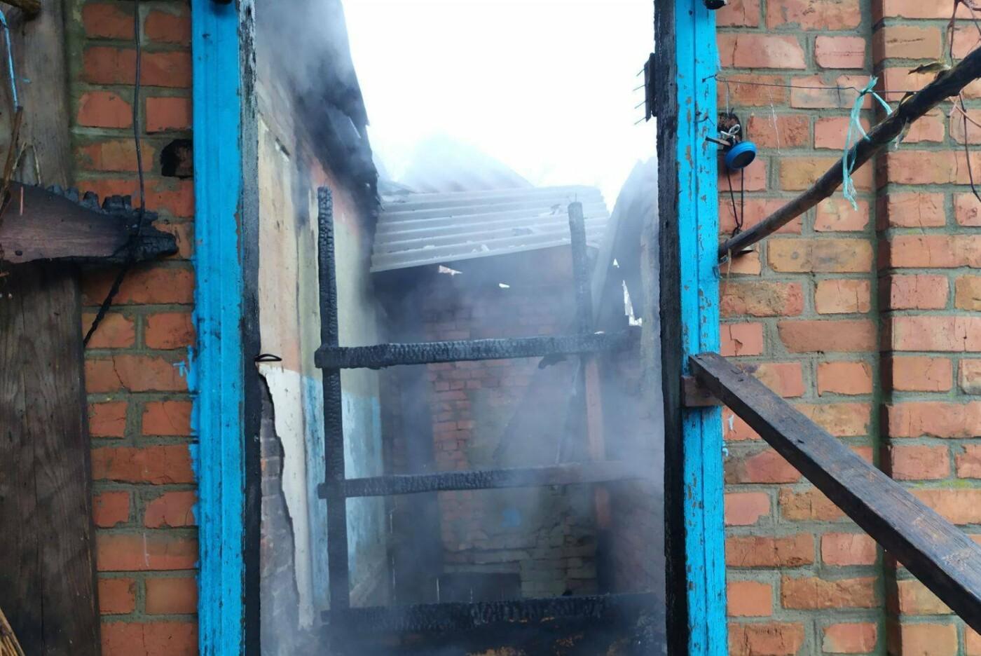 В Дергачівській громаді на пожежі загинула людина (фото, відео), фото-3