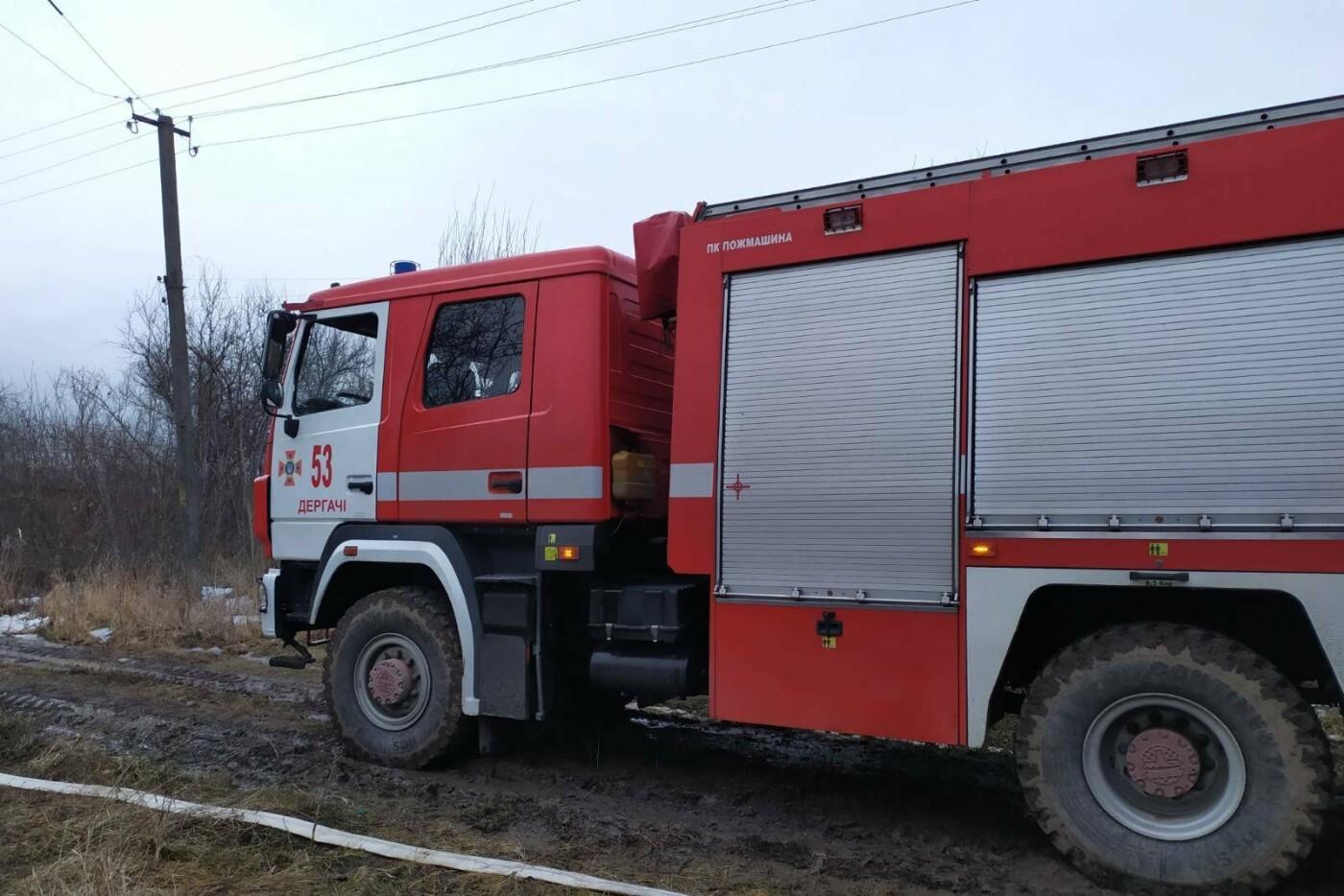 В Дергачівській громаді на пожежі загинула людина (фото, відео), фото-4